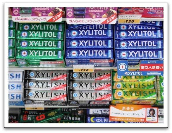 您不可不知的狗貓  Xylitol  木糖醇口香糖中毒