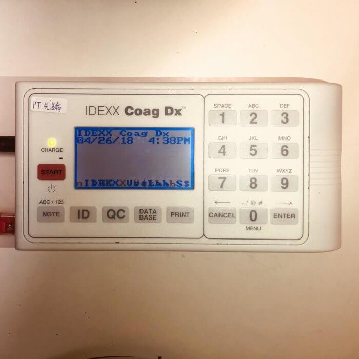 IDEXX Coag DX 凝血功能檢查機