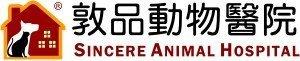 敦品動物醫院|台北市大安區文山新店獸醫院 Logo